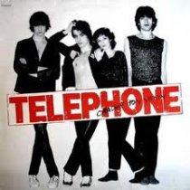 jouer TELEPHONE à la guitare